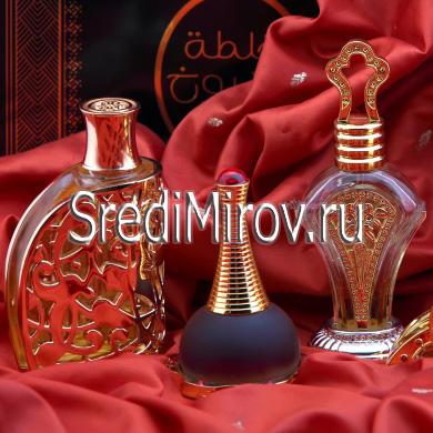Духи Набиль парфюмс