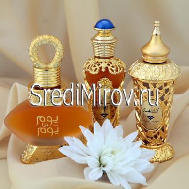 Swiss arabian – представитель арабской парфюмерии