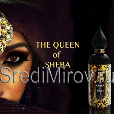 Arabesque Perfumes – элитный арабский парфюм