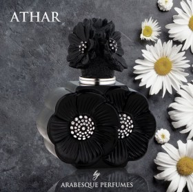 ATHAR, Пробник 1мл, Arabesque Perfumes с фото и ценой в нашем каталоге
