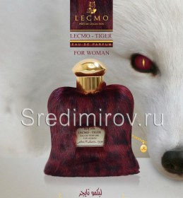 LECMO TIGER WOMAN / ТИГР ЖЕНСКИЙ, Пробник-спрей, 3мл. с ценой и фото в нашем каталоге