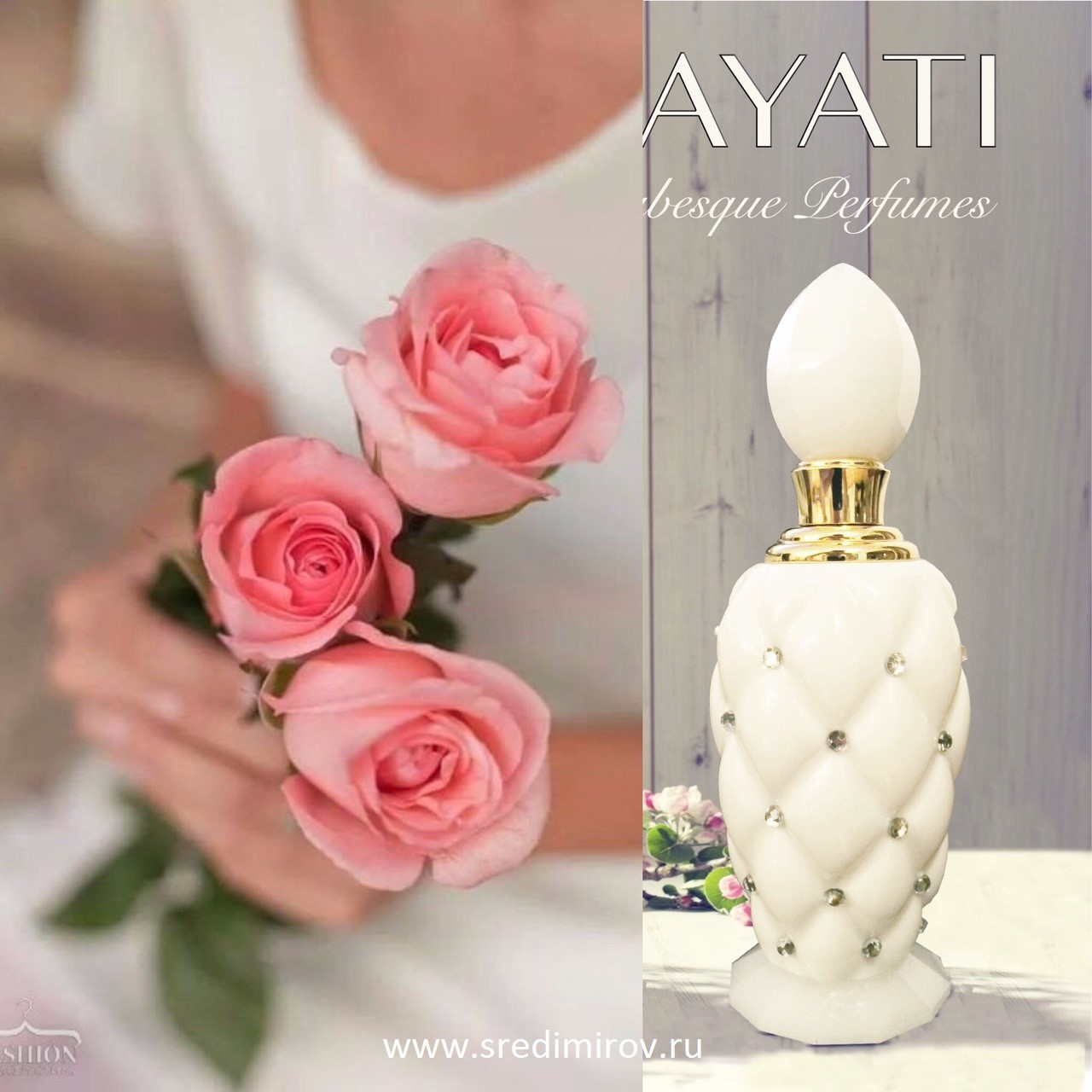 MUSK HAYATI, 12 мл, Arabesque Perfumes