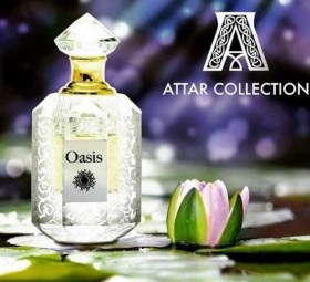 Оазис/Oasis,Пробник 1мл, Attar Collection